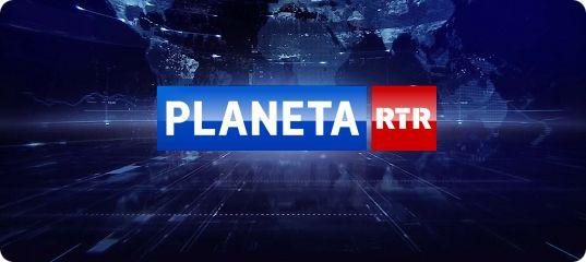смотреть прямой эфир ртр планета телеканал онлайн